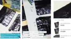 [aT와 함께하는 글로벌푸드 리포트]탤런트, 상품 동영상 추천…日 '라이브커머스' 상륙