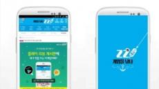 찌, '구글 기프트카드' 증정 이벤트 진행