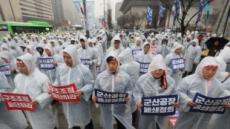 한국지엠 임단협 끝내 결렬…1시간 동안 교섭안 논의는 없었다
