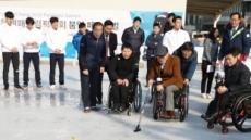 패럴림픽은 '평창 성공 신화'의 화룡점정…한국 2일 결단식