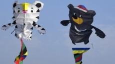정월대보름 달집태우기로 패럴림픽 성화 봉송 시작