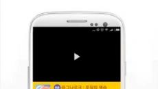 모비, '라그나로크: 포링의 역습' 업데이트 기념 스페셜 쿠폰 추가