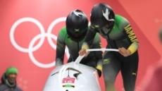 자메이카 여자 봅슬레이, 도핑 적발되고도 평창올림픽 출전
