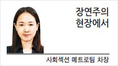 [현장에서]'지방선거 D-100'…키워드는 미투와 빅매치, 세대교체