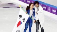 """IOC """"이상화ㆍ고다이라, '올림픽 정신의 전형'"""""""