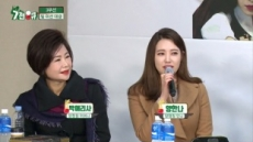 당구예능 '7전 8큐' 양정원, 신수지 3쿠션 자존심대결