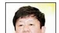 김윤식 신협중앙회장 취임식