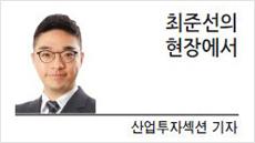 [현장에서]'코스닥 조숙증' 치유할 코스닥위원장을 기다리며