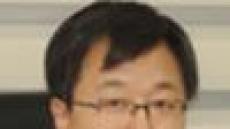 김우찬 전 서울고법 판사, 금감원 감사 임명 제청