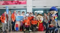 관광公, '미소 올림픽' 이어 '친절 패럴림픽' 만들기