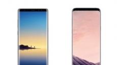 모비톡 봄맞이 1+1 이벤트, 갤럭시노트8•S8 사면 '갤럭시탭A6' 함께 증정
