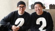 평창동계패럴림픽 오늘 개막…클론ㆍ조수미 화려한 '하나로 무대'