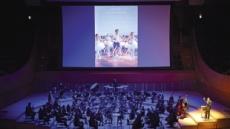 [공공연한 이야기] 시네 토크·시네 콘서트…영화음악 '꿀잼'에 빠지다