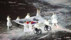 패럴림픽 메달의 가치는…1인 1개 최고 1억 6300만원