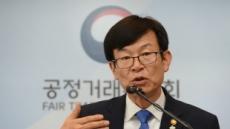 """김상조 """"가맹본부 결정에 점주 참여 확대하면 혁신에 유리"""""""