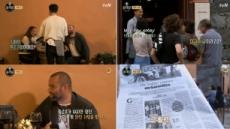 '윤식당2'조각미남 박서준 인기의 재발견…영업종료 앞두고 예약 폭주