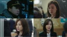 '라이브(Live)' 정유미, 대한민국 청춘들의 힘든 현실 대변