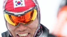 동계패럴림픽 신의현, 크로스컨트리 15㎞ 동메달…한국 첫 메달