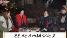 """'같이 삽시다' 30억 자산가 전원주 """"나이드니 큰소리 못 치겠더라"""" 하소연"""