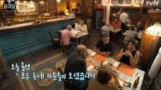'윤식당2', 1시간30여분이 훌쩍 지나가는 이유는?