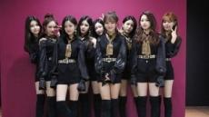 구구단, 팬들이 디자인한 옷으로 '더 부츠' 막방 꾸몄다