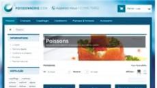 [aT와 함께하는 글로벌푸드 리포트]유럽 유통가도 '온라인' 대세…외식지도를 바꾸다
