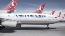 터키항공, 에어버스ㆍ보잉 60대 도입 계약…정상회담, 유엔총회 통해 빅딜