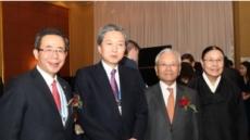요진건설 최준명 회장, '2018 글로벌 비즈니스 평화상' 특별상 수상