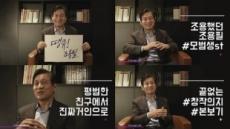 '중학교 동창' 국민배우 안성기, 가왕 조용필에 띄운 '우정의 영상'