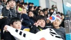 평창 패럴림픽대회 사상 최다 입장권 판매