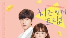 中 SNS로 영화로…박해진 팬심몰이 두 길
