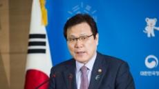 """최종구 위원장 """"2013년 하나은행 채용비리 조사에 집중할 것"""""""