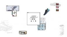 나이키 에어맥스 데이 기념 위한 스니커 디자인 워크숍 '서울: 온 에어' 개최