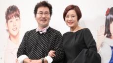"""유동근과 썸·쌈…장미희 """"외줄 타는 느낌이에요"""""""