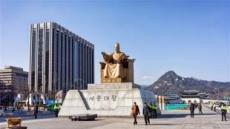 광화문광장 등 서울 한복판에 '헌법 탐방 길'