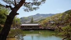 곤지암 '화담숲' 16일 개원…'전통 꽃담길' 등 첫 선