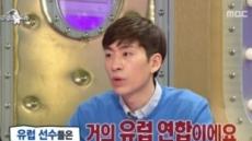 """이승훈 """"유럽은 아예 연합""""…유시민 '매스스타트 몰아주기' 해명"""