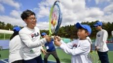 농협銀, 다문화가정ㆍ저소득층 자녀에 스포츠 재능기부