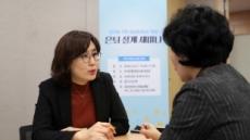 우리은행, 장년층 초청 은퇴설계 세미나 개최