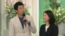 김수경 한의사, 국민약골 이윤석을 건강체질로 바꾼 비결은 '이것'