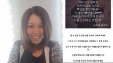 '그 홍지민 맞아?'…출산 후 역변 미모 자랑