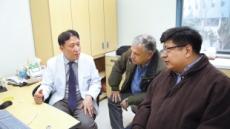中·인도 등 해외 의료진, 상계백병원서 최신 척추수술 배우다