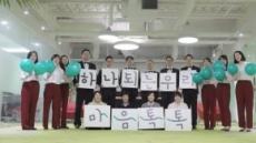GS칼텍스, 임직원 합창단 참여 '마음톡톡송' 음원 출시