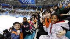 한화, 다문화가정 어린이와 함께 평창패럴림픽 관람