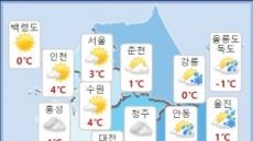 내일(16일) 낮부터 차차 맑아져…서울 낮 최고 11도