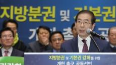 박원순 정무라인 경선 준비위해 사퇴…서울시장 선거 열기 본격화