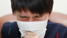미세먼지 막는 보건용 마스크, 재사용 절대 금물