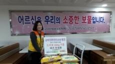 버즈 민경훈, 독거노인 돕는 천사 무료급식소 쌀 기부
