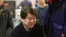 [단독] 돌아온 안철수…싱크탱크 '미래'도 족쇄 벗었다