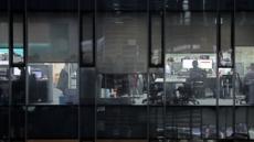 """'주 52시간 근로' 현장적용 난관…법조계 """"집중근무제 현실적"""""""